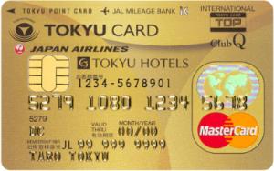 東急カードJMBゴールド