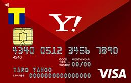 Yahoo!カード赤