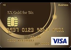 オリコEX Gold for Biz S iD QUICPay