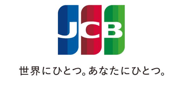 楽天カードの国際ブランドはjcbがおすすめ メリットはnanacoチャージ