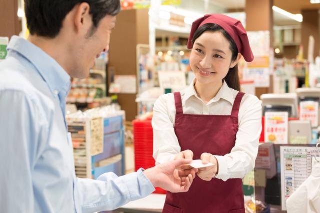 クレジットカード スーパー