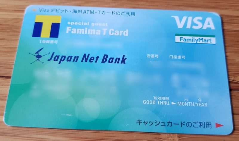 JNBVISAデビットカード